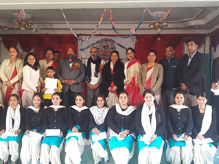 Trisha College International Human Rights Day Observed